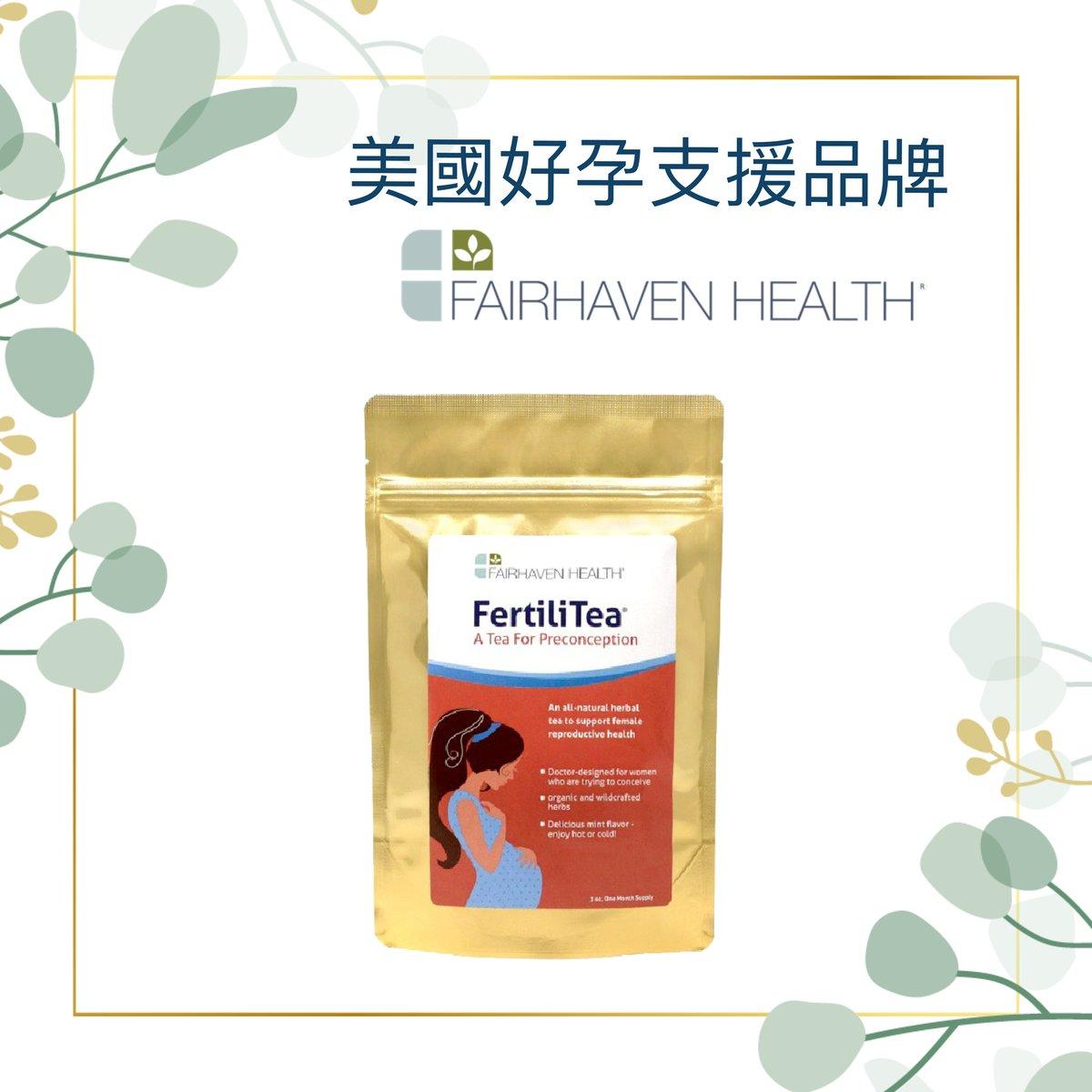 草本養宮茶-促進經期規律