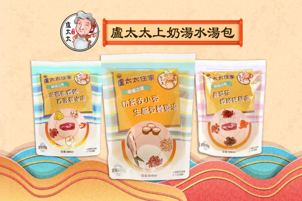 5 Packs -  Soup Pack