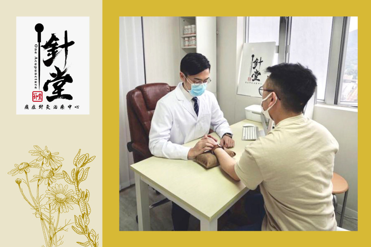 1 Session - Chinese Medicine Service with 3 Days of Chinese Medicine
