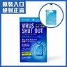 日本 Virus Shut Out 隨身消毒空間除菌卡