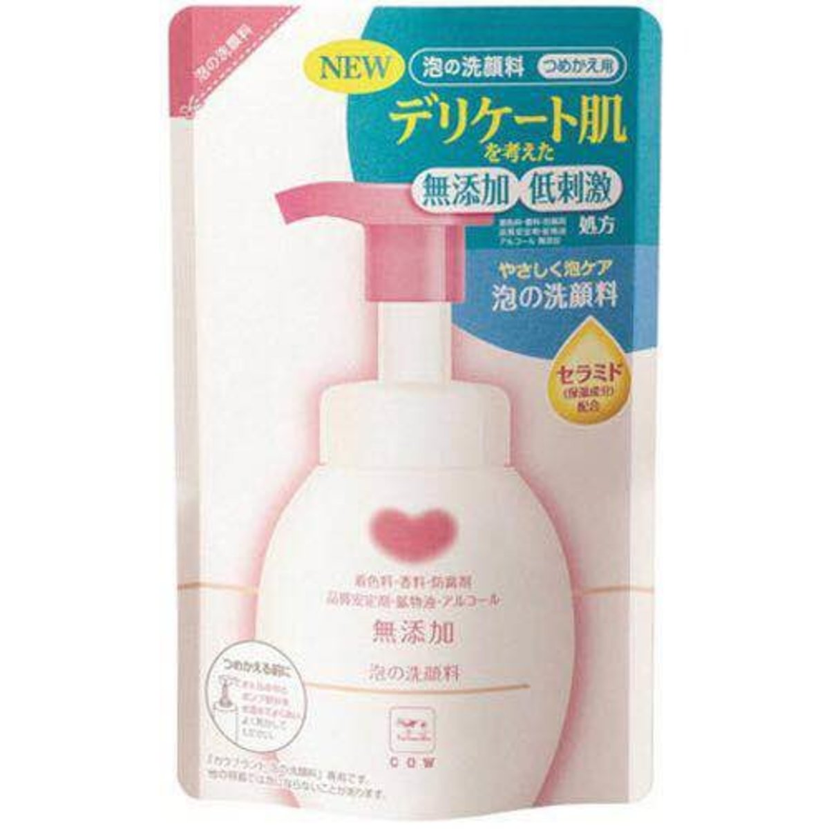 Face Cleansing Foam (for delicate skin) Refill 180ml (Parallel Import)