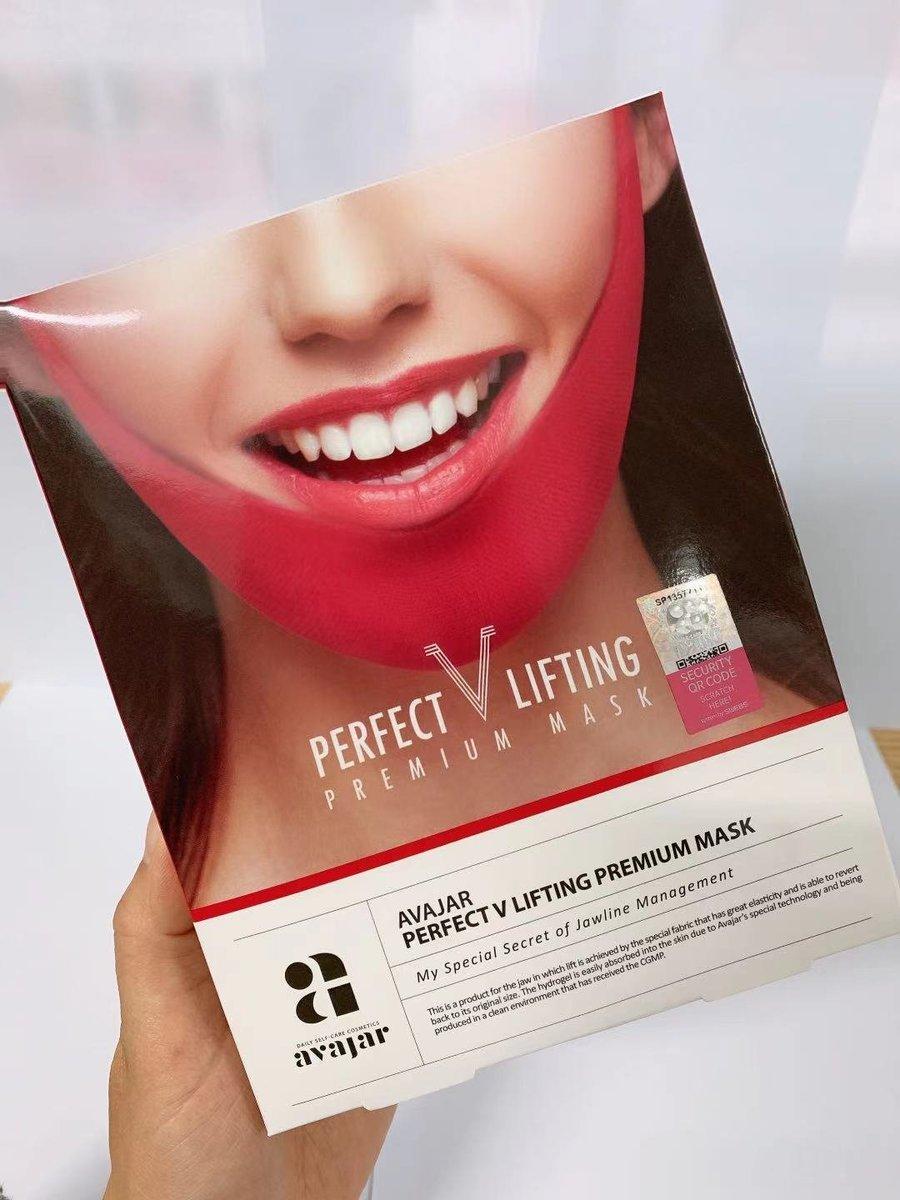 Perfect V Lifting Premium Mask 5P (Parallel Import)