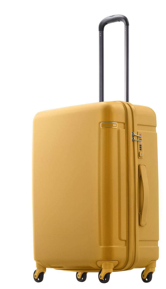 Rockpaint-Z 26inch/67cm Yellow