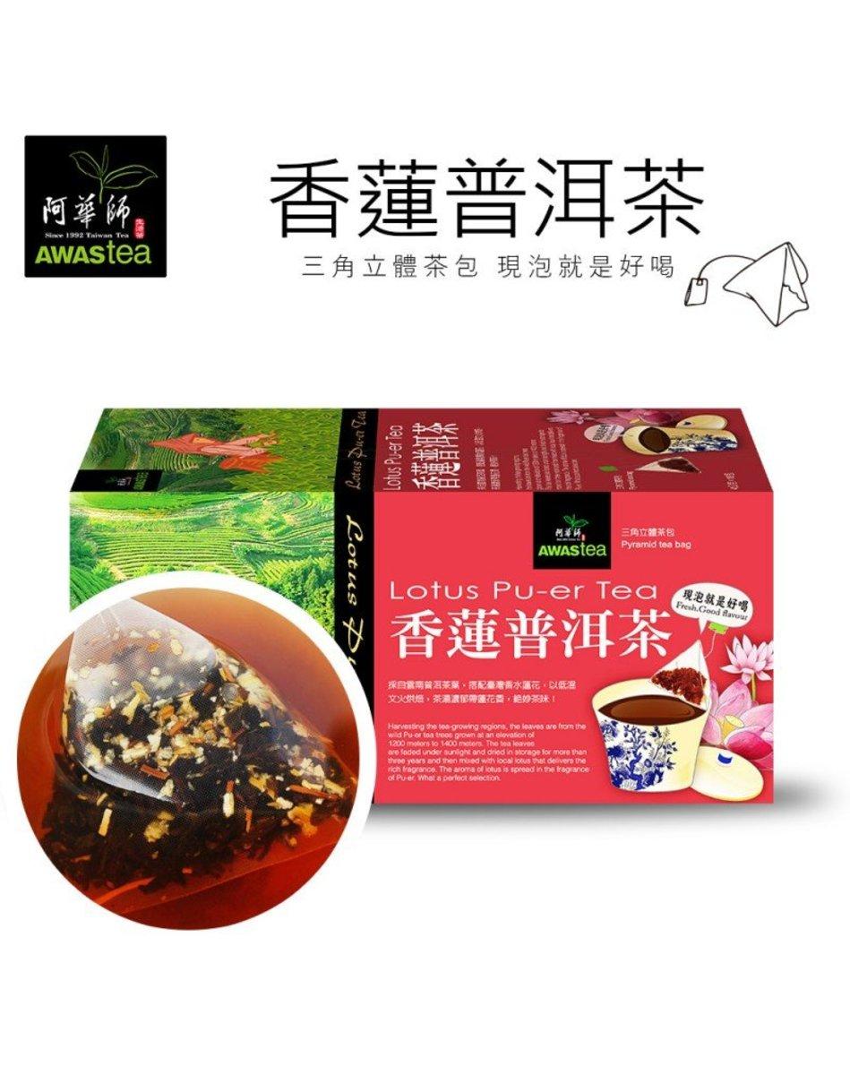 香蓮普洱茶(4克 X 18包)