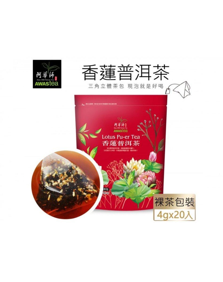 Lotus Pu-er Tea (4g X 20 bags)