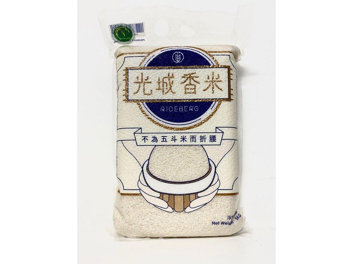 Thailand Jasmine Rice 5kg