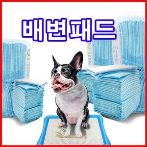 K-MART ( 50片裝 60 * 45CM )寵物訓練墊 超級吸水廁所墊 防臭 袪味尿墊  保護你的地板 旅行寵物尿墊