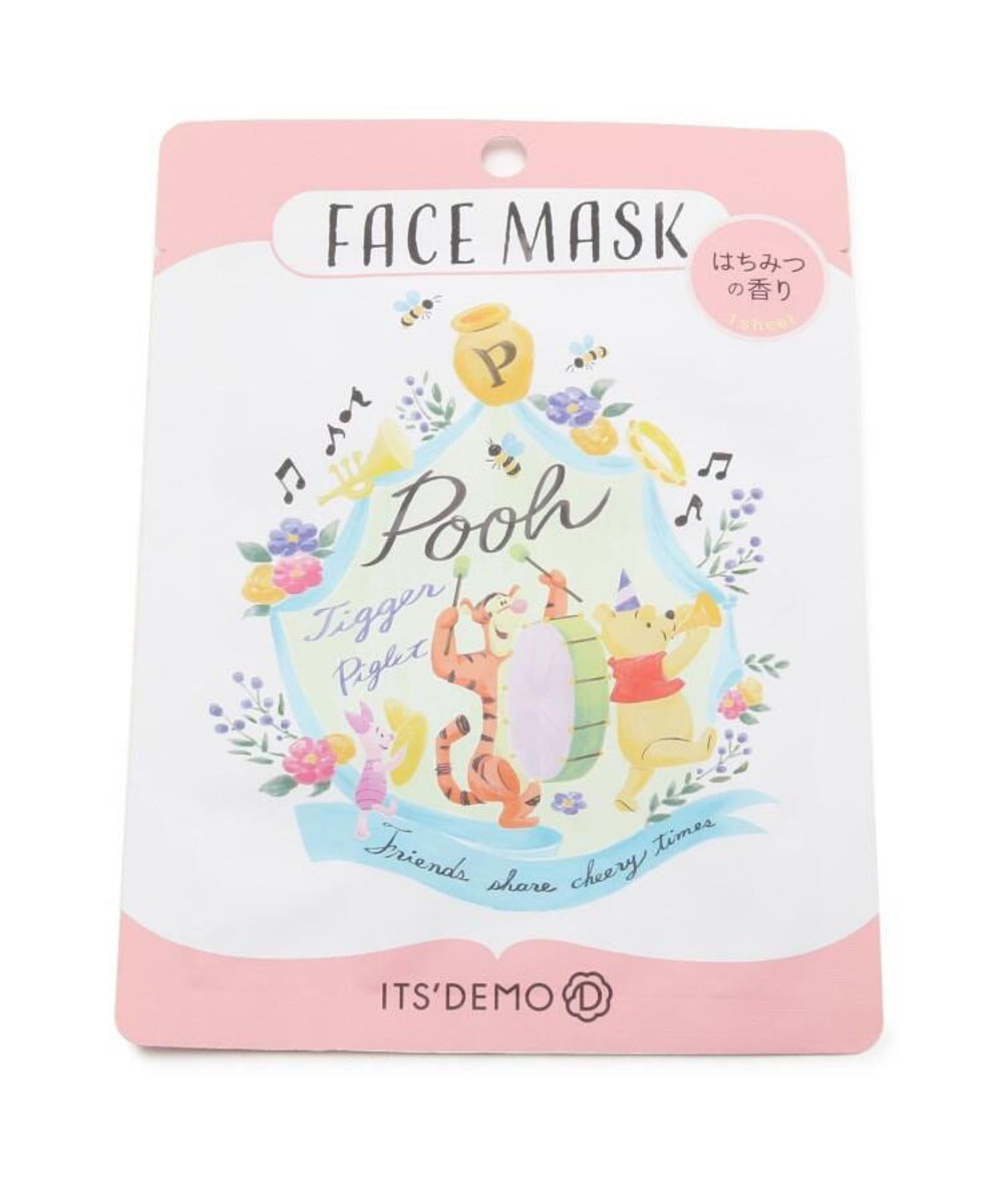 Disney Face Mask (Winnie the Pooh)