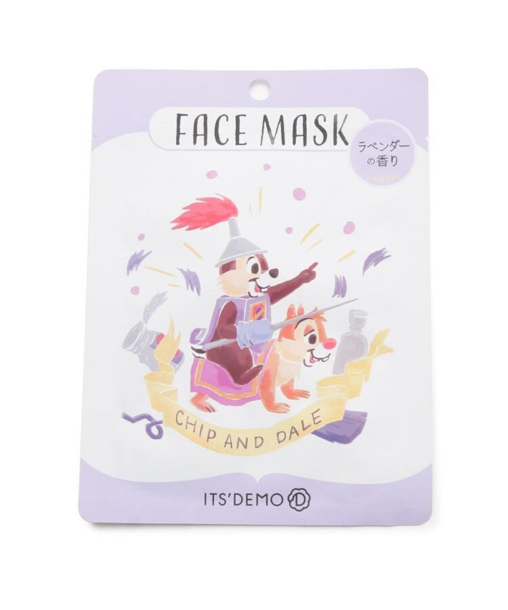 Disney Face Mask (Chip and Dale)