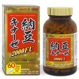 ITOH [井藤漢方] 納豆激酶膠囊 2000FU - 180粒 (60日量) 1件