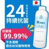 CLO2 菌ZERO-無酒精24小時消毒噴霧補充裝