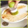 廚房梘液刷連底座(綠色)