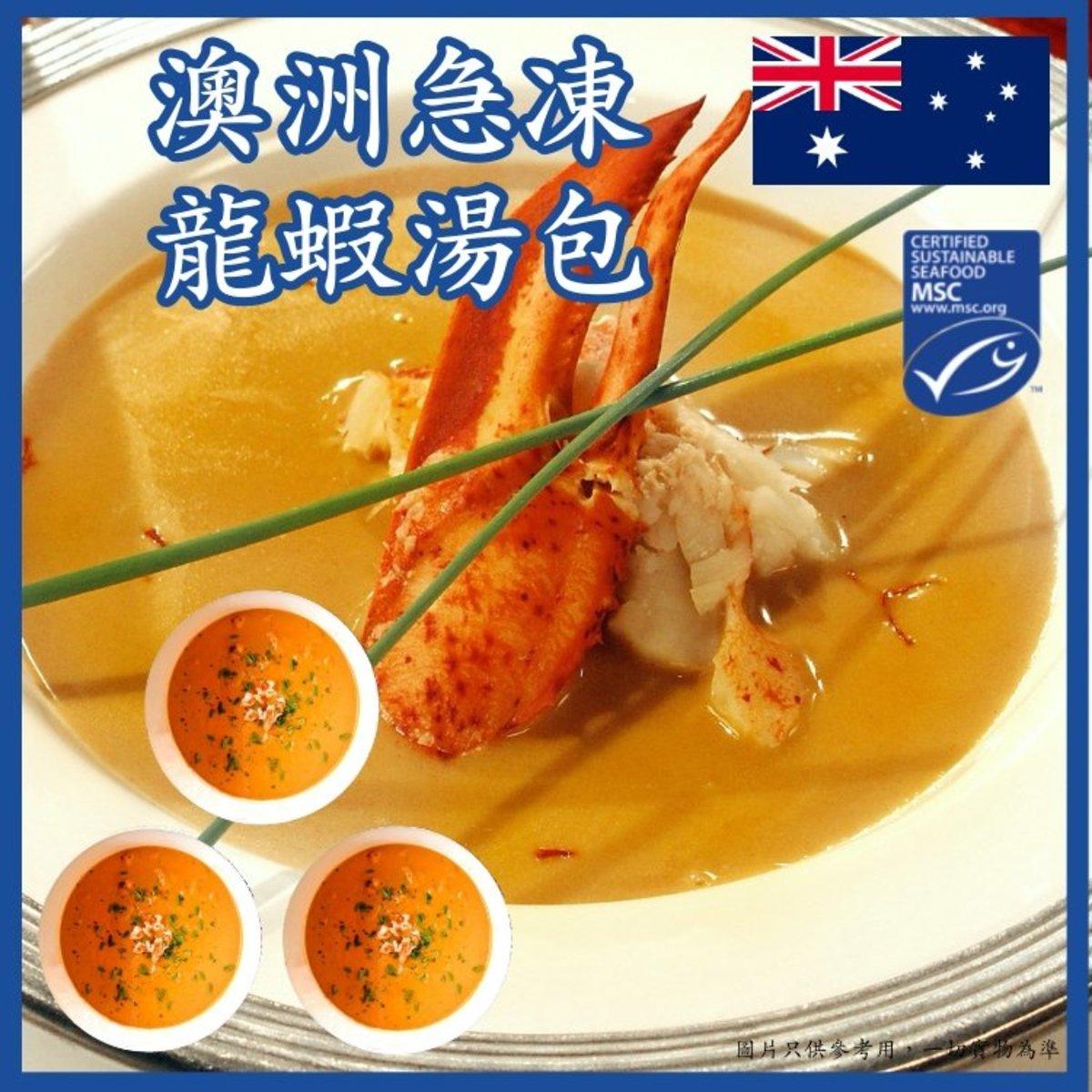 Australian Frozen Cooked Lobster Bisque