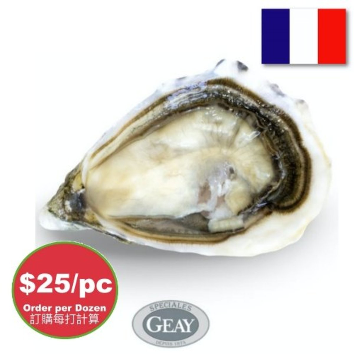 #1 French Special GEAY Live Oyster, 110-130g/pc. Price is for 12 pcs.