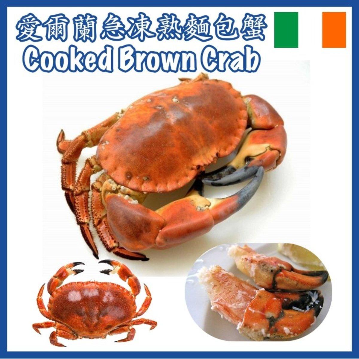 Ireland Frozen Cooked Brown Crab, 400-600g/pc