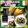 愛爾蘭急凍有機白酒味熟青口,每合重450克。