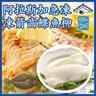 Alaska Frozen Flounder Fillet, Skinless, Boneless