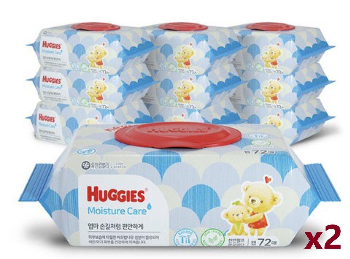 嬰兒天然純水濕紙巾有蓋-原裝韓國進口/72張x2包