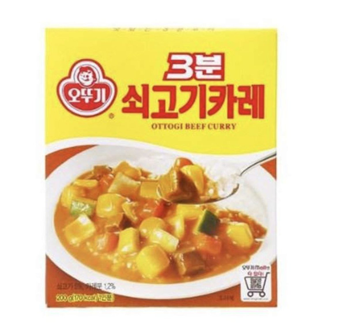 3 minutes Curry with Beef Jianjangx3pack