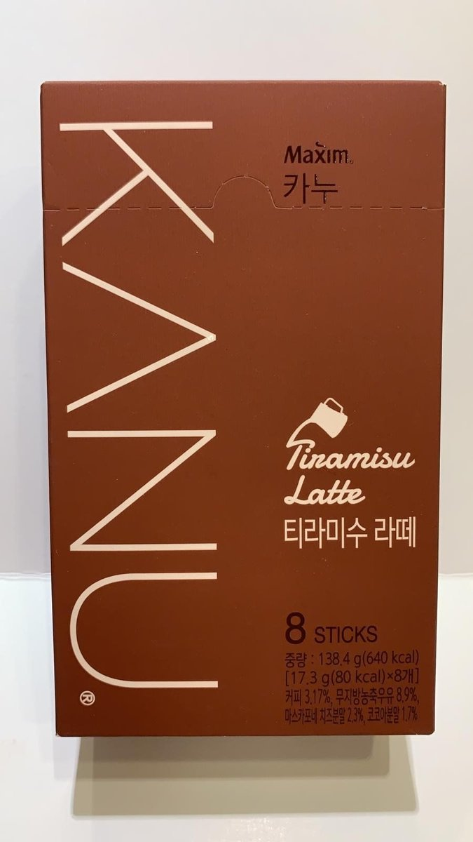 KANU-Tinamisu Latte/8sticks