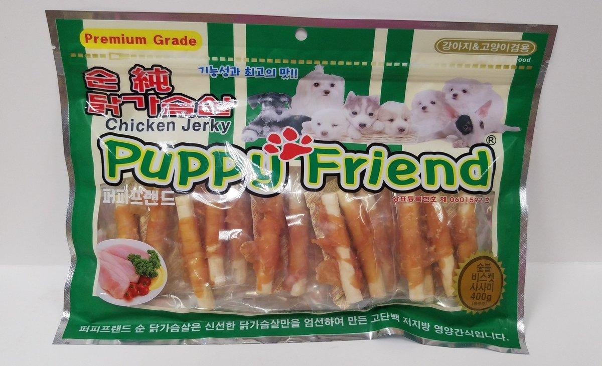Natural Chicken Jerky