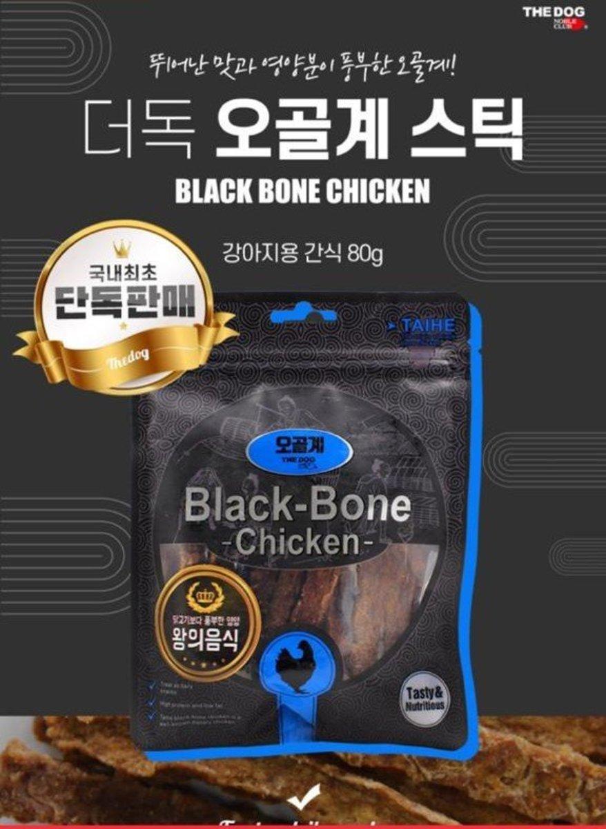 Black-Bone Chicken Jerky