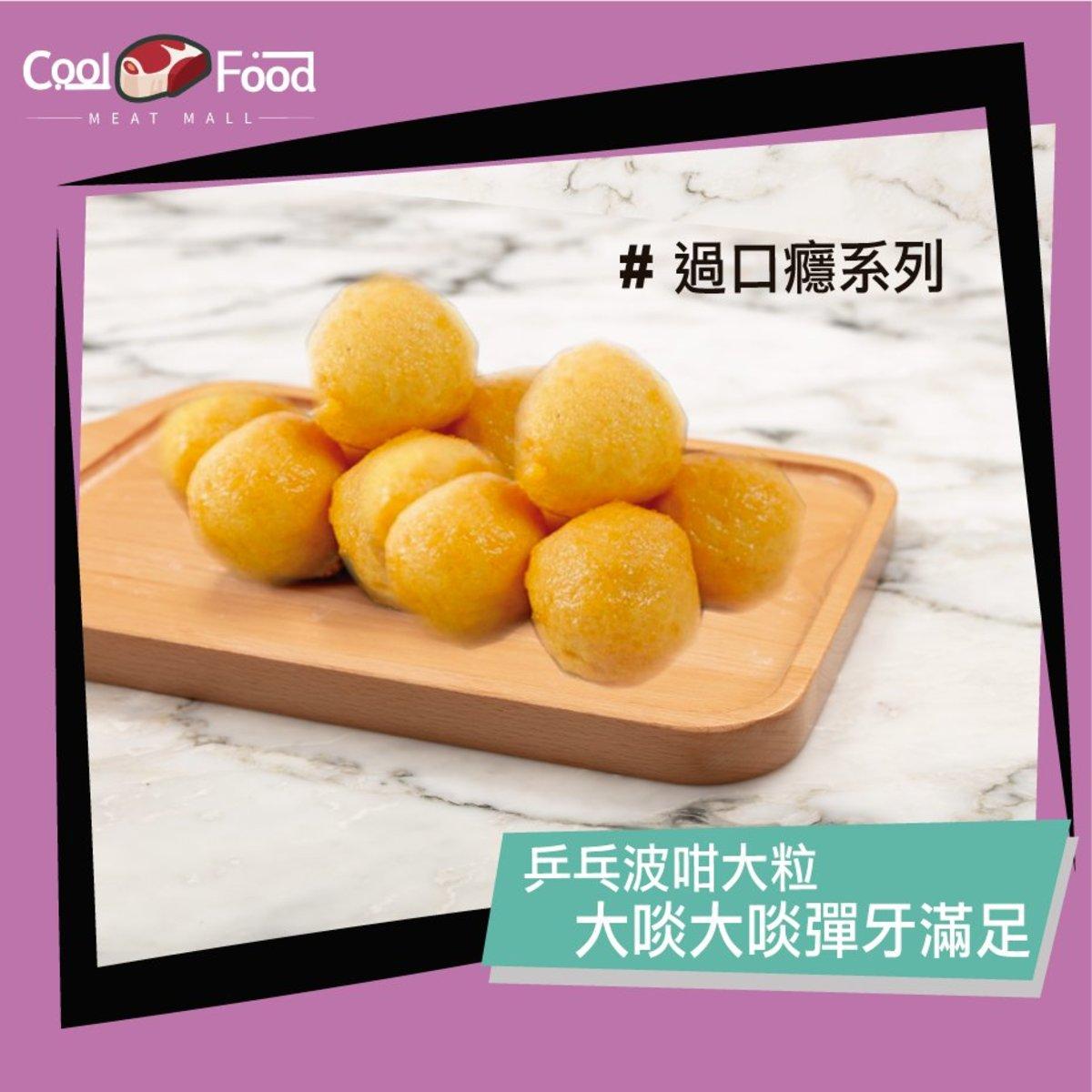 Cheung Chau Style Fishball