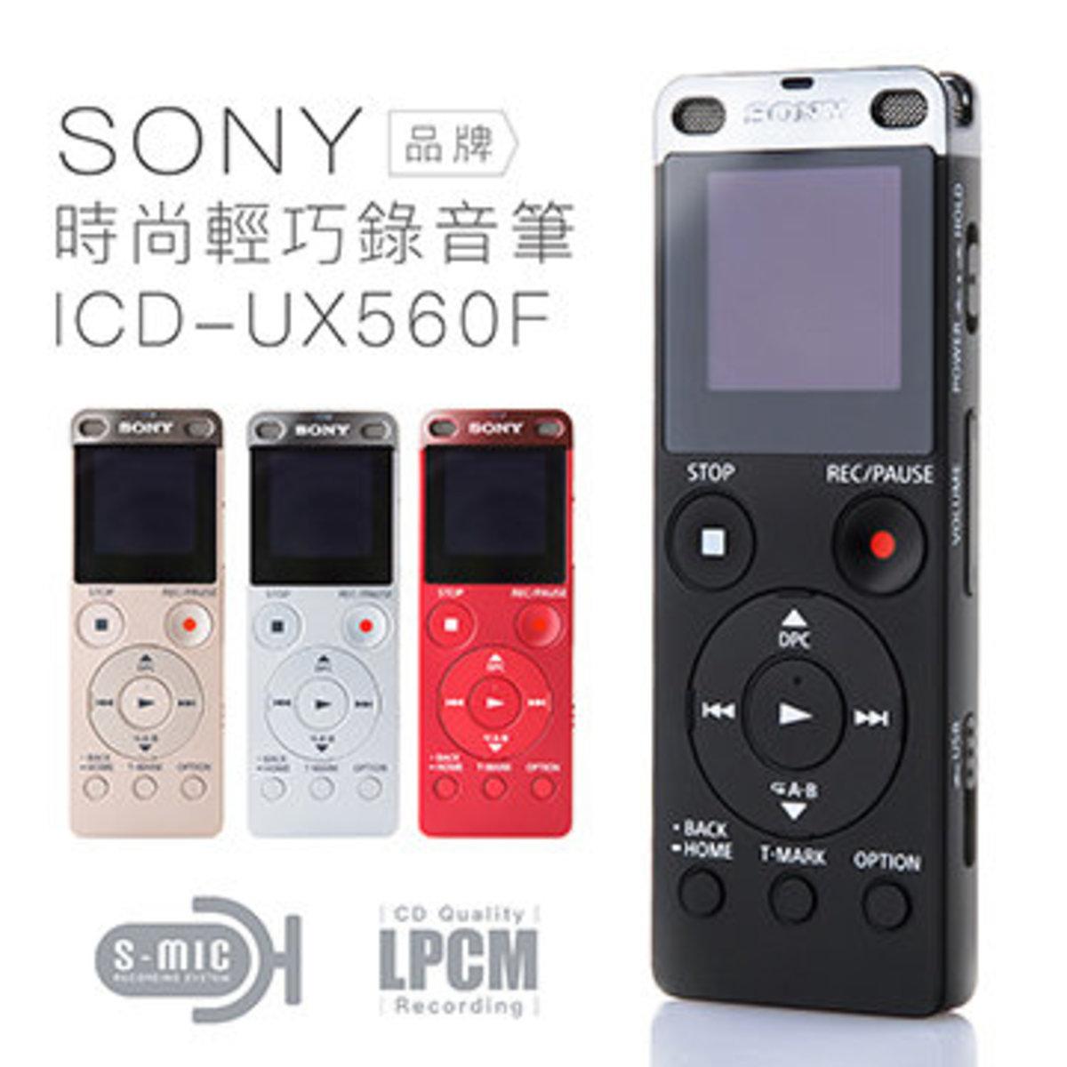 AUTHORIZED GOODS UX570 Digital Voice Recorder UX Series Sliver