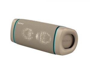SONY 香港行貨 褐灰色 XB33 EXTRA BASS 可攜式藍牙揚聲器 香港行貨一年保養