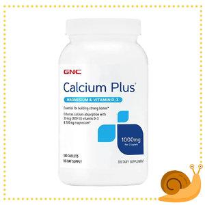 GNC Calcium Plus 1000mg 含鈣鎂維生素D3 180片(平行進口) 180粒