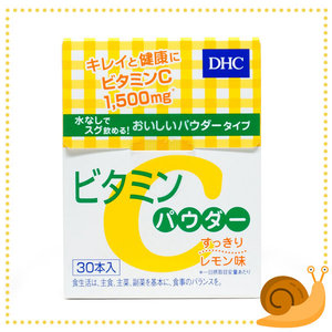 DHC 高濃度維他命C粉沖劑 (30日份)(30包/盒) [平行進口](維C/VC/維生素C) 30 packs