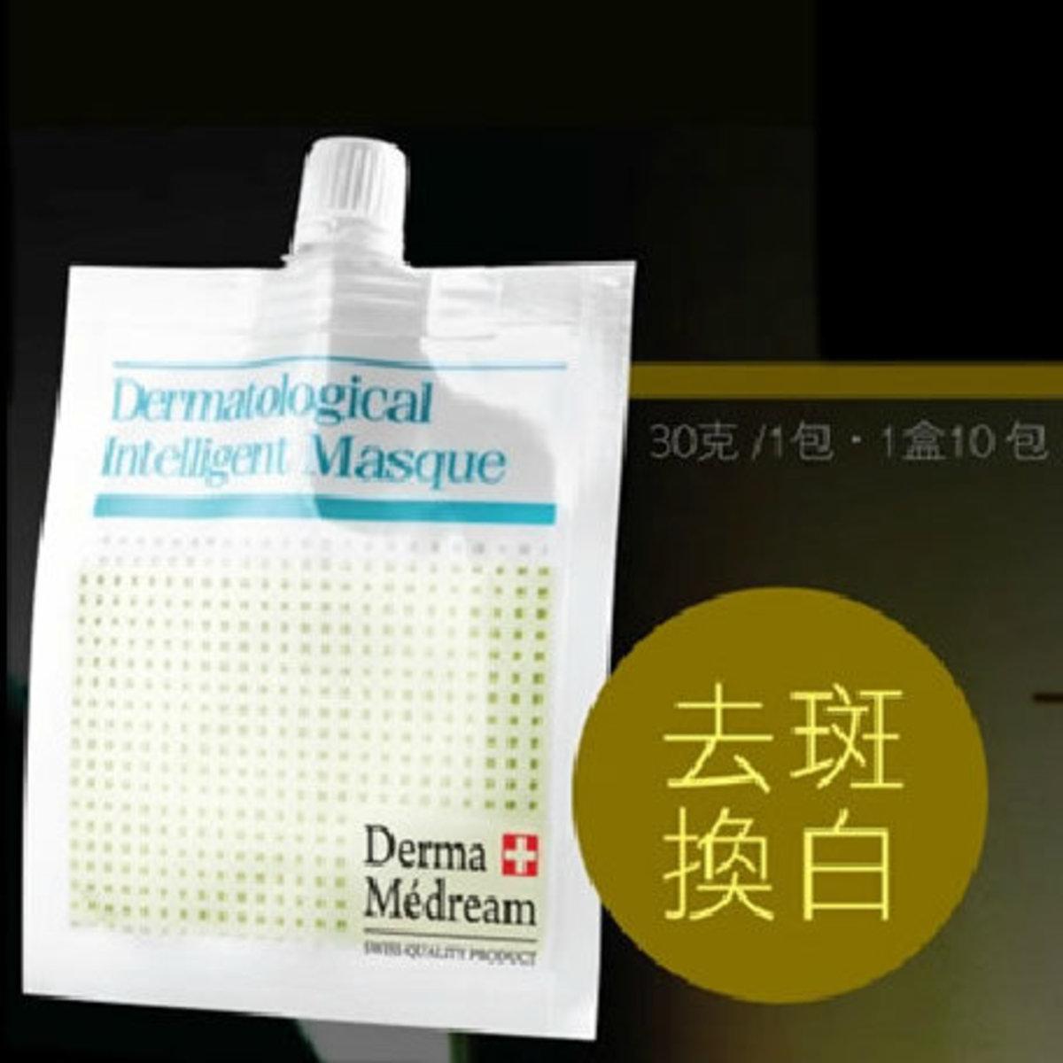 納米淨白去斑換白光滑凝膠膜  30G 10包
