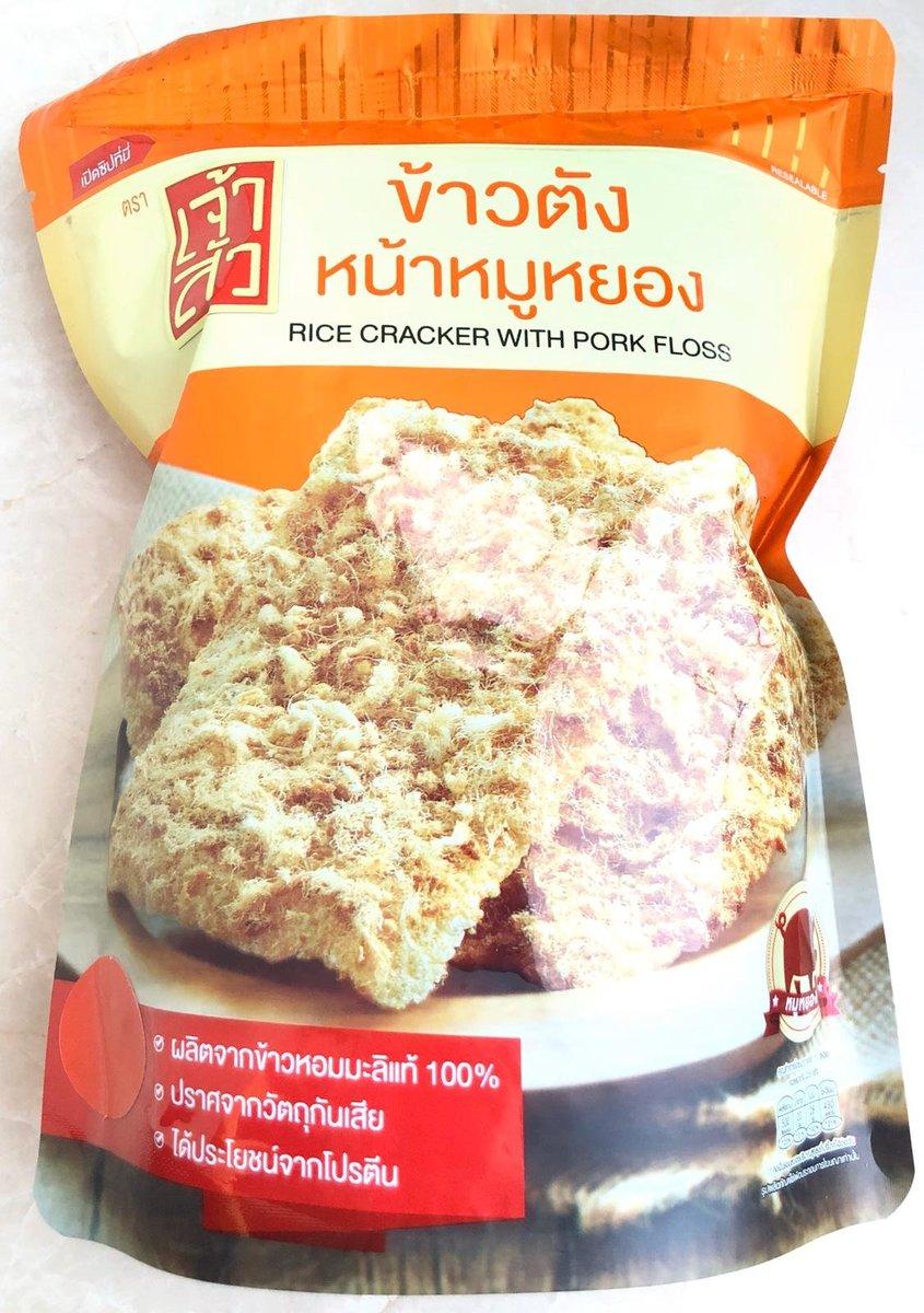 Chaosua 豬肉鬆米餅 90g