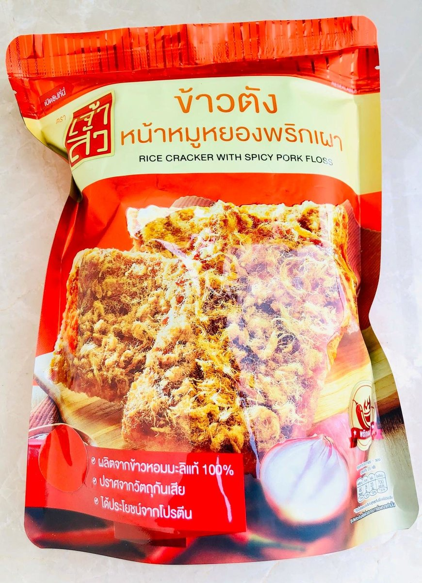 Chaosua 辣味肉鬆米餅 90g