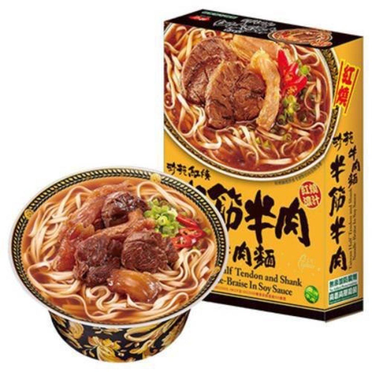 Jen Yuan 紅燒半筋半肉牛肉麵 530g