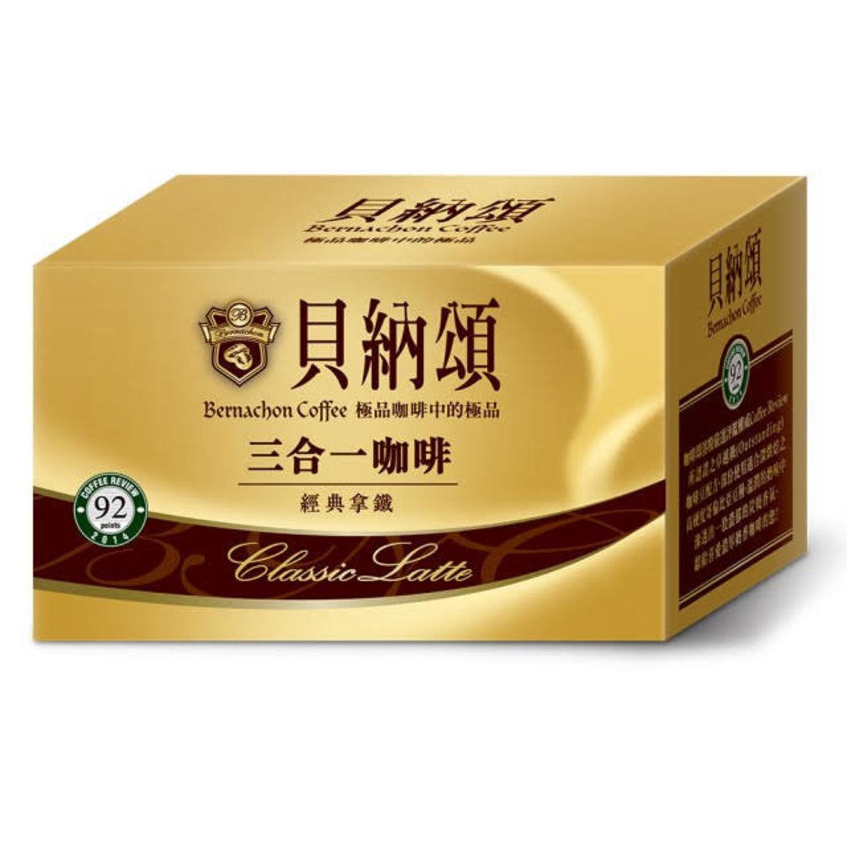 Bernachon Coffee 三合一咖啡-經典拿鐵 10s