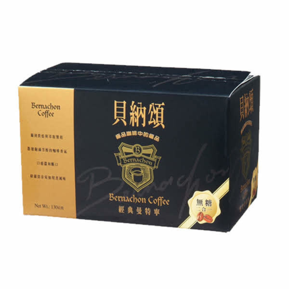 Bernachon Coffee 二合一無糖咖啡-經典曼特寧 10s