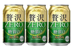 朝日 【3件優惠裝】贅沢極級零糖小麥啤酒 350ml【Parallel Import】