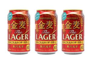 SUNTORY 【3件優惠裝】Suntory金麦贅沢麥芽 350ml【Parallel Import】