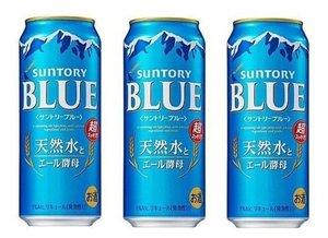 SUNTORY 【平行進口】【3罐優惠裝】三得利藍啤酒 500ml