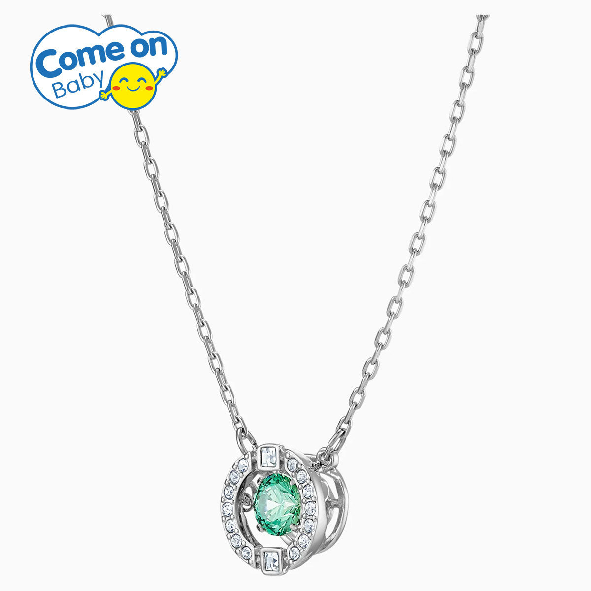 SWAROVSKI - Sparkling Dance Round Necklace - Green, Rhodium Plated [5496308]