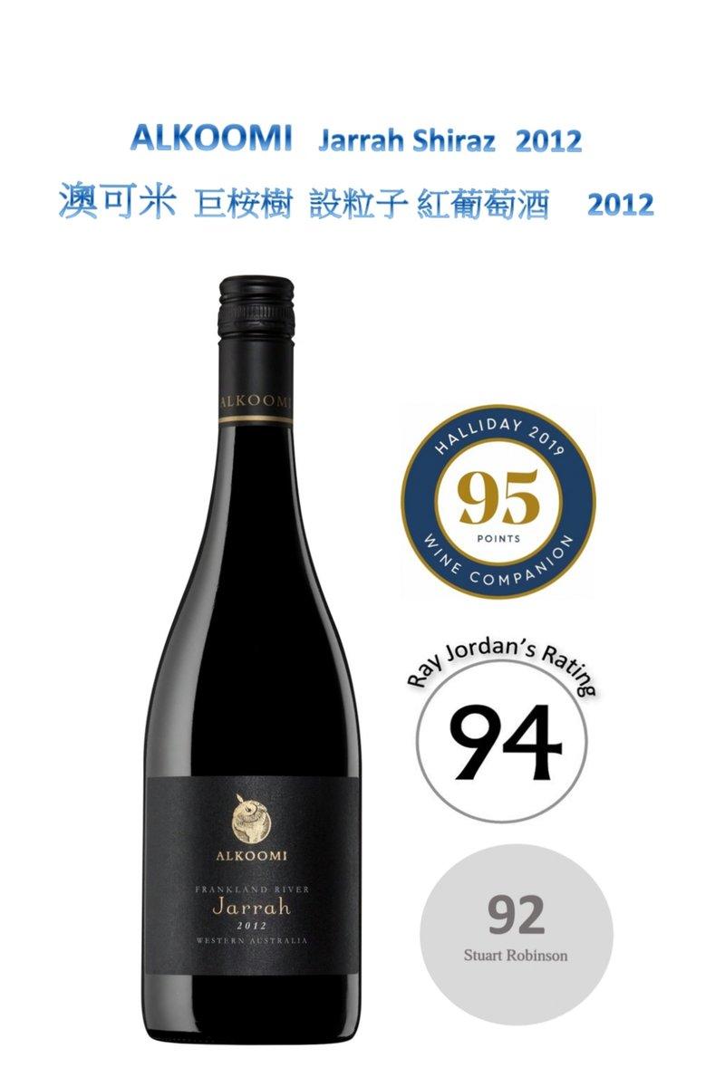90分+ 澳洲紅酒 澳可米 巨桉樹 設粒子 紅葡萄酒
