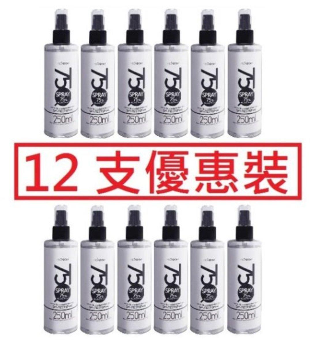 (x12)MoiAdore 75Q  (250ml) 75% 酒精 消毒殺菌噴霧
