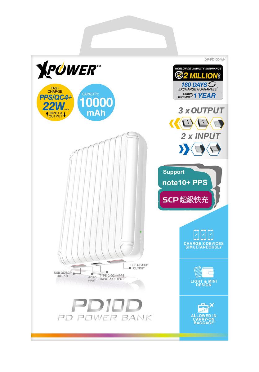 Xpower PD10D (White) PD/PPS/QC4+/SCP外置充電器