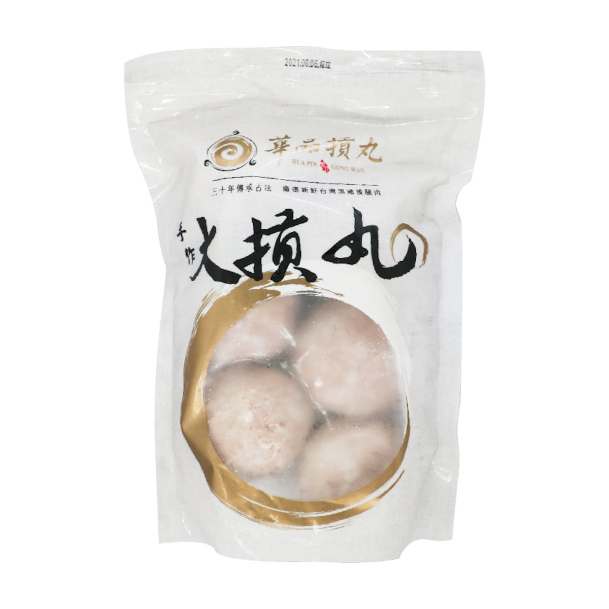 Hua Pin Big Meat Balls (Frozen)