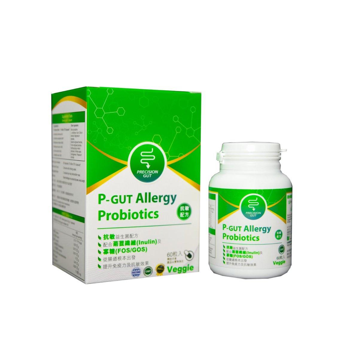PGut Allergy Probiotics