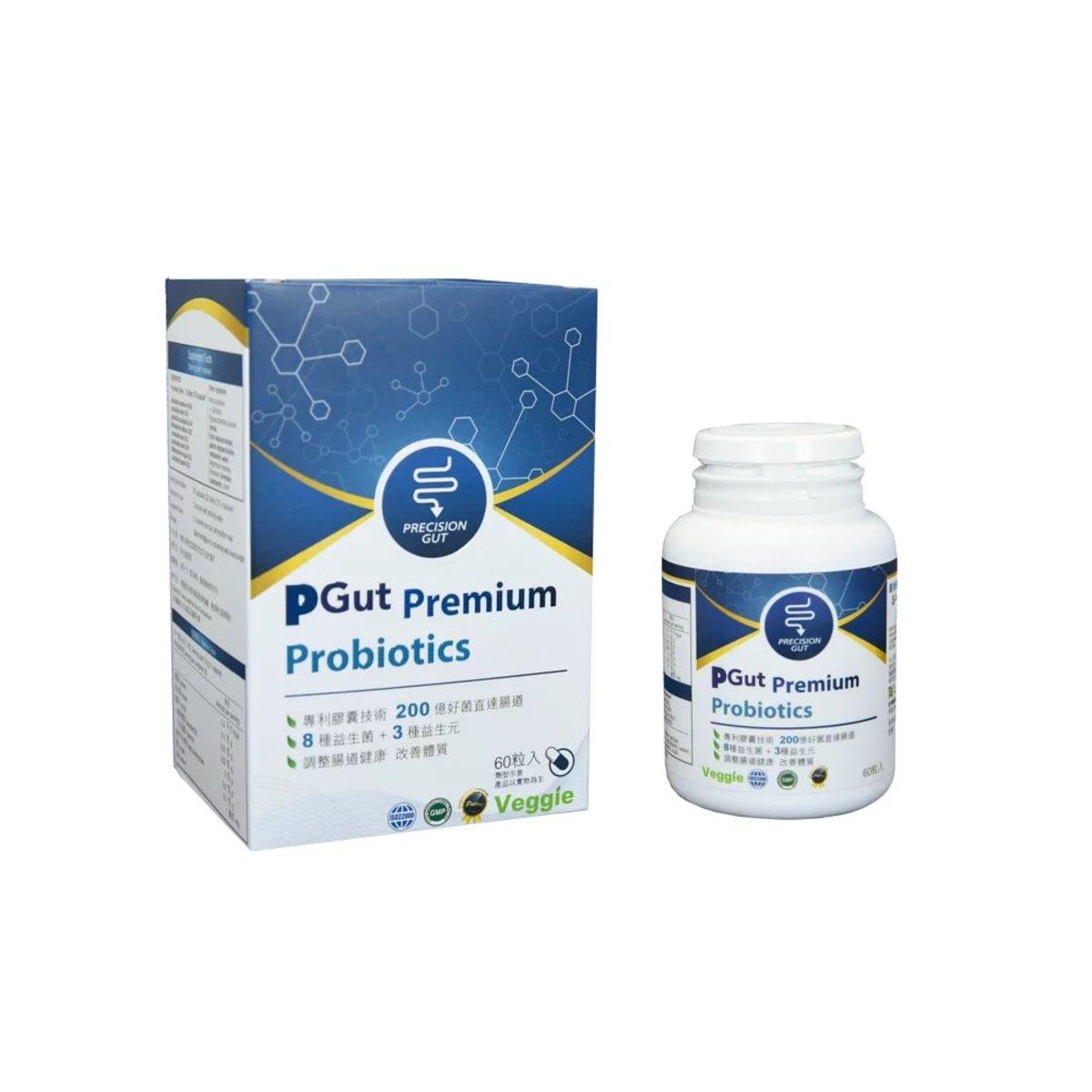 PGut準腸康 Premium 益生菌