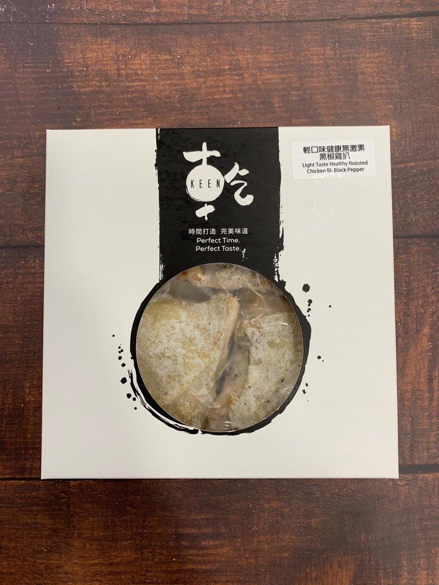 輕口味健康泰國無激素黑椒雞扒 280-300g