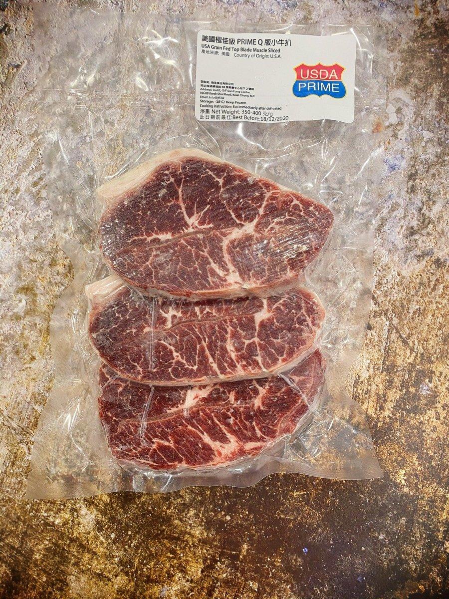美國頂級安格斯Q版小牛扒 350-400g