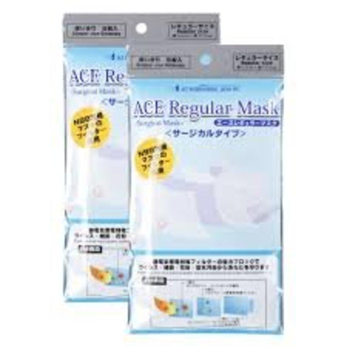 (2包/[1包5個共10個]) ACE Regular Mask 外科口罩 N99 規格  -日本進口